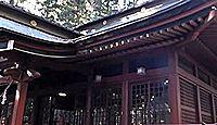 都都古別神社(八槻) - 八幡太郎・源義家ゆかり、アヂスキタカヒコネ祀る陸奥国一宮