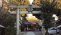 天沼熊野神社 東京都杉並区天沼