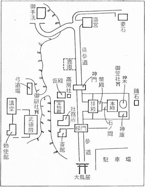 鹿島神宮の境内図 - 東実『鹿島神宮』