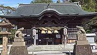 売豆紀神社 島根県松江市雑賀町のキャプチャー