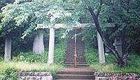 鷲頭神社 静岡県沼津市大平