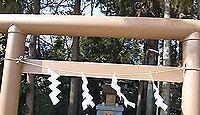 伊奴寝子社 - 「いぬとねこのやしろ」、全国でも珍しいペットのため、座間神社境内社
