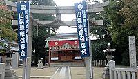 川俣神社 大阪府東大阪市川俣本町のキャプチャー