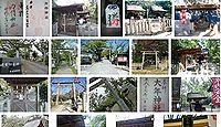 力侍神社 和歌山県和歌山市川辺の御朱印