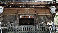賀茂神社 群馬県桐生市広沢町のキャプチャー