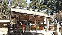 葛木神社 奈良県御所市高天のキャプチャー