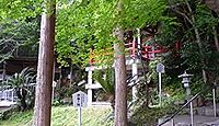 坂田神社(白浜町) - 歓喜神社とも、1300年前の男女性器祭祀跡に建立された神社
