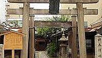 新玉津神社 - 藤原俊成が『千載和歌集』を編纂した地に歌姫・衣通郎姫を勧請、文芸の神