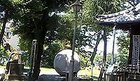 魚町稲荷神社 - ボール型の碑「日本少年サッカー発祥の地」、清水エスパルス必勝祈願の社