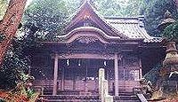 敷山神社 福井県鯖江市河和田町のキャプチャー