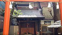 出世稲荷神社 東京都千代田区神田須田町のキャプチャー