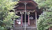 伊勢部柿本神社 - 元伊勢「吉備の名方浜宮」は和歌山県という伝承地 商売繁盛の神