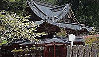 二荒山神社 栃木県日光市山内のキャプチャー