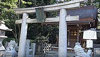 悪王子社 京都府京都市東山区祇園町北側のキャプチャー
