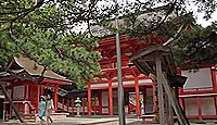 日御碕神社 - 出雲大社の「祖神さま」、アマテラスとスサノヲの姉弟を祀る古社