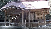 霧島岑神社 宮崎県小林市細野のキャプチャー