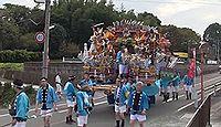 劔神社 福岡県直方市下新入