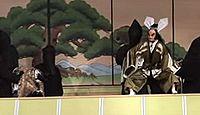 重要無形民俗文化財「淡路人形浄瑠璃」 - 「賤ヶ岳七本槍」「源平合戦」など珍しい演目のキャプチャー