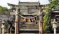 霊丘神社 - 島原の乱の後に奉斎された東照宮、明治期に島原藩主松平氏を合祀、花見の名所