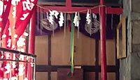 初音森神社摂社 - 江戸を代表する神社の森・初音森、墨田区千歳に遷座した本社の元宮