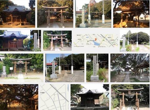 多氣比賣神社 埼玉県桶川市篠津のキャプチャー
