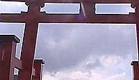 """湯殿山神社 - 出羽三山の一つだが、別格の大日如来 古態の""""山が神""""を順守する"""