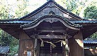 宗形神社 岡山県赤磐市是里のキャプチャー