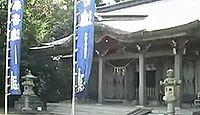 生目神社(宮崎市) - 「日本一社」の眼病に霊験あらたかな神、黄心樹・楠・銀杏など