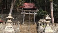 皇大神社 静岡県伊豆の国市韮山山木