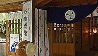 葛城神社妙見宮 福岡県築上郡築上町奈古のキャプチャー