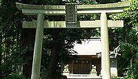 愛宕神社 東京都あきる野市横沢
