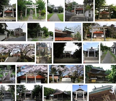 佐比賣山神社 島根県大田市鳥井町鳥井のキャプチャー