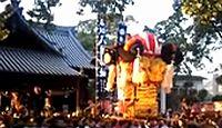 大宮八幡神社 香川県坂出市川津町のキャプチャー