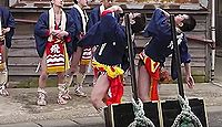 飛澤神社 山形県酒田市麓麓山のキャプチャー