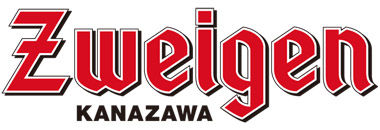 J2ツエーゲン金沢が尾山神社で必勝祈願 - 前田利家公、金沢市民の熱い尊崇を「つえーげん!」へのキャプチャー