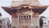 神明神社 神奈川県川崎市宮前区有馬のキャプチャー
