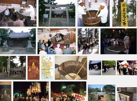 中野白山神社 静岡県磐田市豊浜中野のキャプチャー