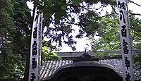 八百富神社 愛知県蒲郡市竹島町