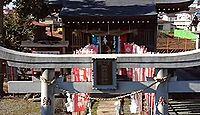 柳野稲荷神社 東京都足立区佐野のキャプチャー