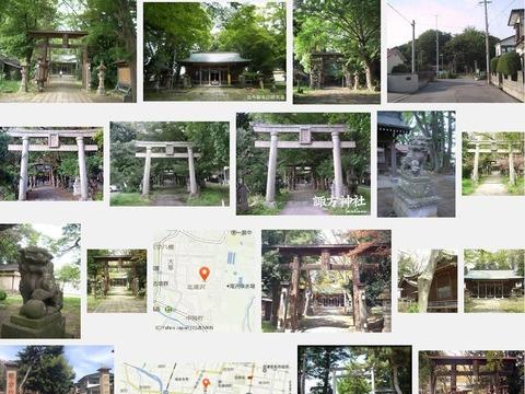 諏方神社 福島県会津若松市本町のキャプチャー
