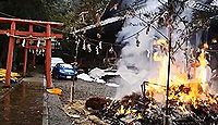 石浦神社 石川県金沢市本多町のキャプチャー