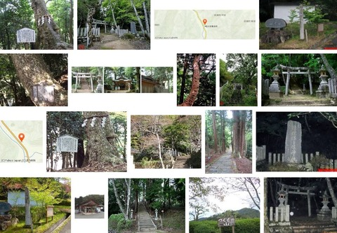 佐々伎神社 兵庫県豊岡市但東町佐々木のキャプチャー