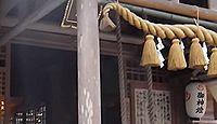 高倉神社 福岡県遠賀郡岡垣町高倉のキャプチャー