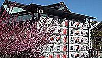 結城神社 - しだれ梅の名所として有名な三重県剣道の聖地は、特異な建武中興十五社