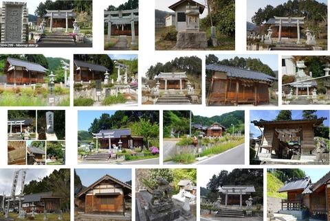 石壺神社 島根県雲南市木次町平田のキャプチャー