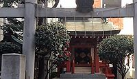 白旗稲荷神社 東京都中央区日本橋本石町