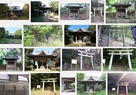 大庭神社 神奈川県藤沢市稲荷のキャプチャー