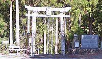 小松神社 高知県香美市物部町別役