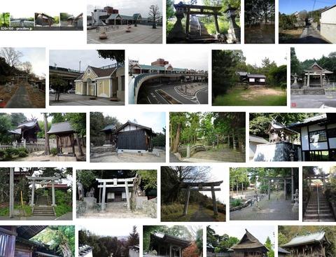 菅生天津神社 岡山県倉敷市西坂のキャプチャー