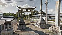 阿陀岡神社 兵庫県丹波市春日町字多利